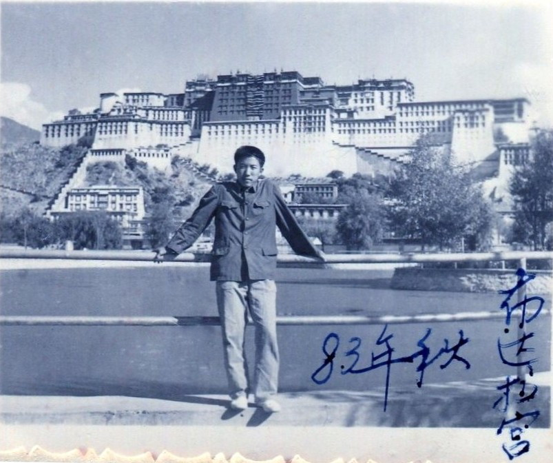 Photo in front of Budala Palace